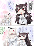 3girls :d >_< alternate_costume black_hair blush breasts chibi cleavage clothes_writing collarbone comic commentary_request curly_hair hase_yu highres horn horns isolated_island_oni kantai_collection large_breasts long_hair multiple_girls northern_ocean_hime open_mouth outstretched_arms partially_translated red_eyes seaport_hime shinkaisei-kan shirt size_difference smile spread_arms sweat t-shirt translation_request white_hair white_skin xd