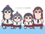 4girls :3 agano_(kantai_collection) anchor_symbol arms_behind_back asymmetrical_legwear bangs belt black_hair blue_neckwear blue_sailor_collar boots braid brown_hair closed_mouth commentary eyebrows_visible_through_hair garter_straps green_eyes hair_between_eyes kantai_collection long_hair looking_at_viewer midriff multiple_girls necktie noshiro_(kantai_collection) parody pleated_skirt ponytail poptepipic purple_hair purple_scrunchie red_eyes red_skirt sailor_collar sakawa_(kantai_collection) school_uniform scrunchie serafuku shirt short_hair sidelocks simple_background single_thighhigh skirt sleeveless sleeveless_shirt smile swept_bangs thighhighs translated twin_braids yahagi_(kantai_collection) yukimi_unagi