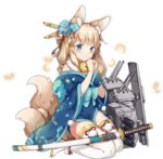 1girl anchor animal_ears artist_request azur_lane bangs bell blonde_hair blue_bow blue_eyes blue_kimono blush bow closed_mouth eyebrows eyebrows_visible_through_hair facing_away fox_ears fox_tail frown full_body fur_collar hair_ornament japanese_clothes jingle_bell katana kimono long_hair looking_at_viewer machinery multiple_tails niizuki_(azur_lane) obi official_art petals pom_pom_(clothes) red_ribbon ribbon sash sheath sheathed simple_background solo sword tail tareme tears thick_eyebrows thighhighs torpedo transparent_background turret weapon white_legwear zettai_ryouiki