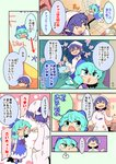 ... 2girls :d =3 ? black_hair blue_bow blue_eyes blue_hair blush blush_stickers bow chocolate cirno comic commentary_request directional_arrow dress hair_bow head_scarf highres ice ice_wings kappougi long_sleeves moyazou_(kitaguni_moyashi_seizoujo) multiple_girls neck_ribbon notice_lines open_mouth pointy_ears red_eyes red_ribbon ribbon shameimaru_aya smile speech_bubble spoken_ellipsis spoken_question_mark touhou translation_request valentine whisk wings