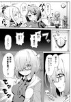 1boy 3girls ^_^ bangs blush book breasts chibi closed_eyes closed_mouth collared_dress collared_shirt comic couch diagonal-striped_neckwear diagonal_stripes eyebrows_visible_through_hair fate/grand_order fate/zero fate_(series) fur-trimmed_jacket fur_trim glasses greyscale hair_ornament hair_over_one_eye high_ponytail holding holding_book hood hood_down hooded_jacket jacket jacket_on_shoulders japanese_clothes kimono long_hair mash_kyrielight medium_breasts miyamoto_musashi_(fate/grand_order) monochrome multiple_girls necktie nose_blush on_couch open_book open_clothes open_jacket parted_lips plant ponytail potted_plant profile rioshi shirt sitting sparkle striped striped_neckwear sweat sweater tomoe_gozen_(fate/grand_order) translation_request waver_velvet