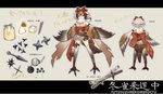 1girl belt bird_legs bird_tail bird_wings bow brown_hair caltrops character_sheet chopsticks commentary_request food hair_bow harpy japanese_clothes kunai masu monster_girl multicolored_hair ninja onigiri original partially_translated pixiv_fantasia_last_saga ren-co rice shuriken silver_hair simple_background sleeveless tachi-e tantou translation_request two-tone_hair weapon wings