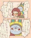 1girl animal_ears bad_id bad_pixiv_id bangs blush bunny_ears closed_eyes comic covering_another's_eyes covering_eyes eighth_note glasses guess_who helmet kanacho misora_inaho musical_note open_mouth short_hair spacesuit spoken_musical_note sweat translation_request usapyon youkai youkai_watch youkai_watch_3