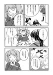 4girls aircraft airplane akagi_(kantai_collection) closed_eyes comic faceless faceless_female greyscale hands_over_eyes houshou_(kantai_collection) japanese_clothes kaga_(kantai_collection) kantai_collection kariginu kodama_(chonks) magatama monochrome motion_lines multiple_girls open_mouth ponytail ryuujou_(kantai_collection) side_ponytail translation_request twintails