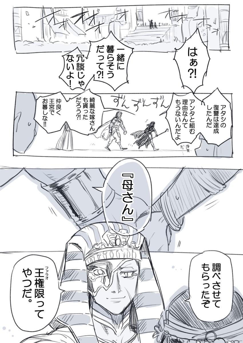 original drawn by sinsimo