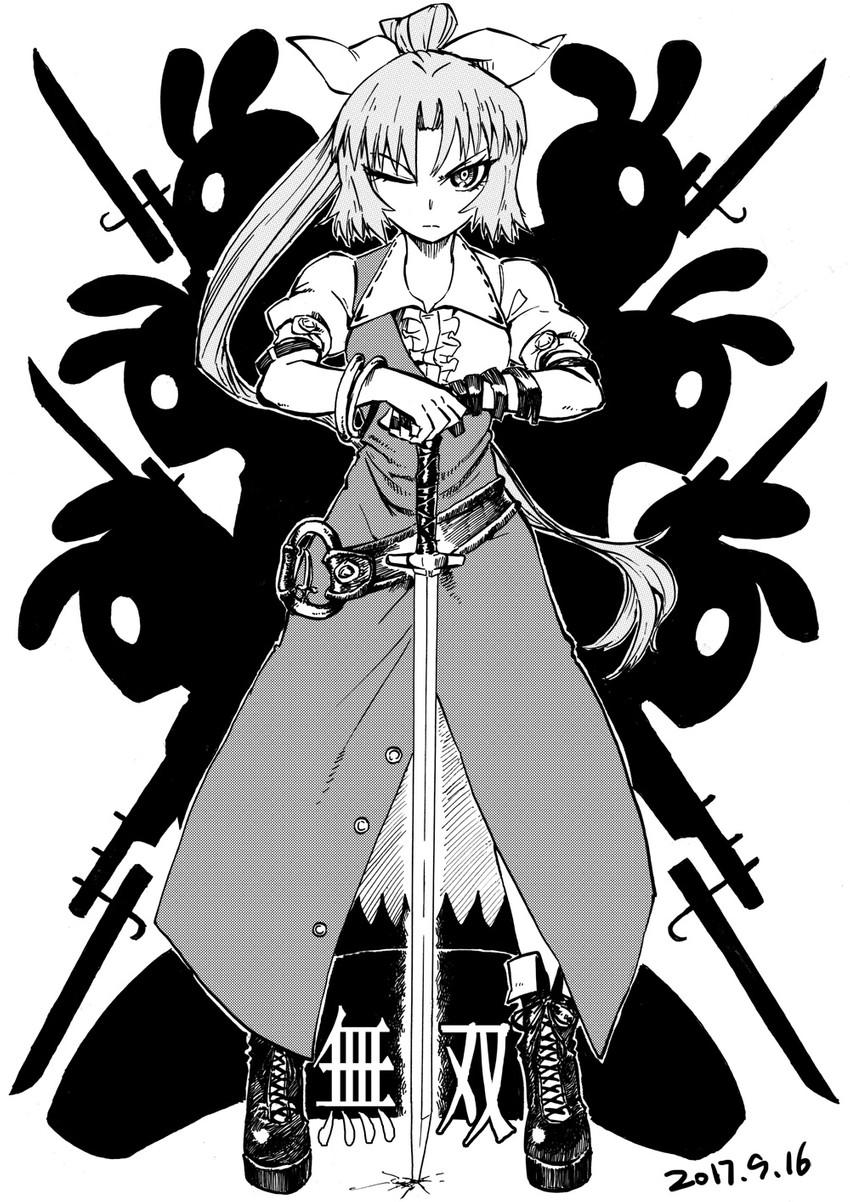 watatsuki no yorihime (touhou) drawn by blackcat (pixiv)