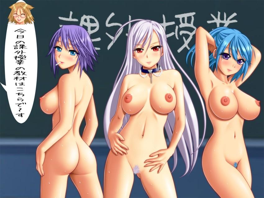 Brooke long nude
