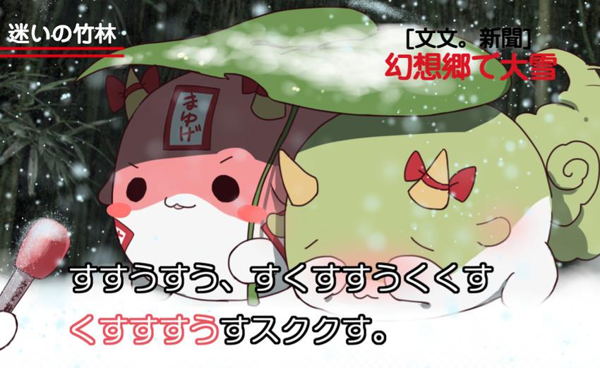ex-keine, fujiwara no mokou, and kamishirasawa keine (touhou) drawn by shuzi