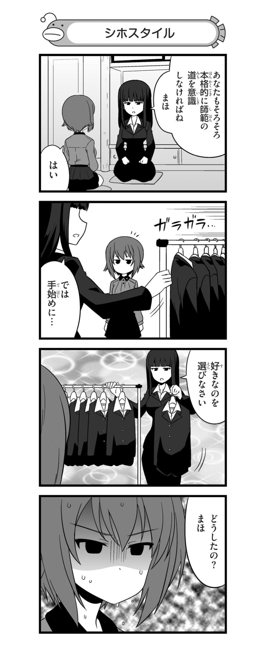 nishizumi maho and nishizumi shiho (girls und panzer) drawn by nanashiro gorou
