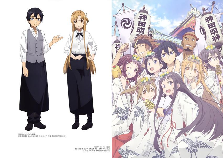 Sao Ausuna Full Body: Asada Shino, Asuna, Kirigaya Suguha, Kirito, Klein, And