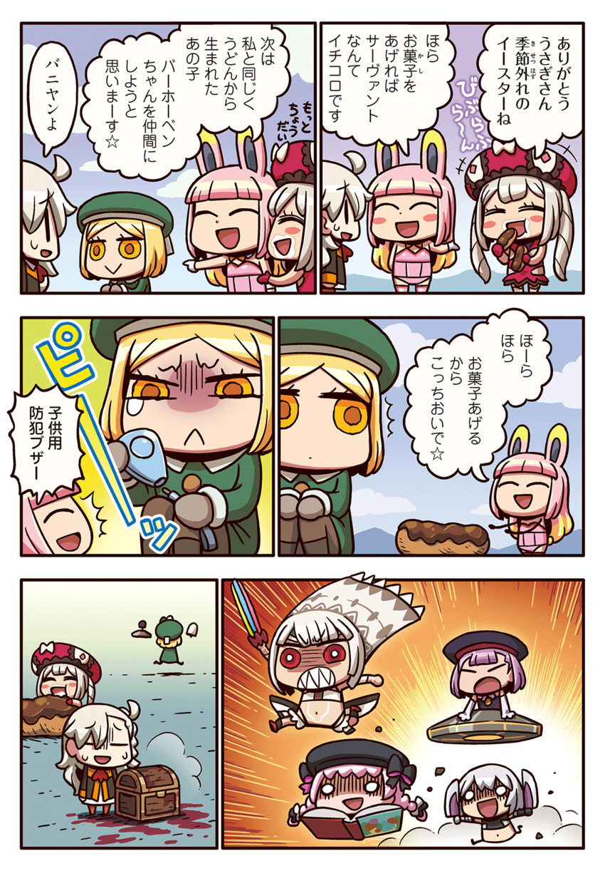 altera, helena blavatsky, jack the ripper, marie antoinette, nursery rhyme, and others (fate/grand order and fate (series)) drawn by riyo (lyomsnpmp)