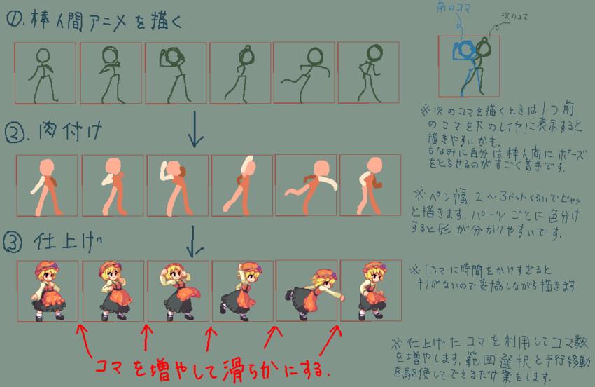 aki minoriko (touhou) drawn by kou 2008