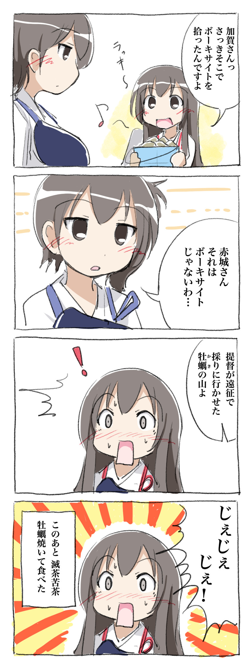 akagi and kaga (kantai collection) drawn by earth ekami