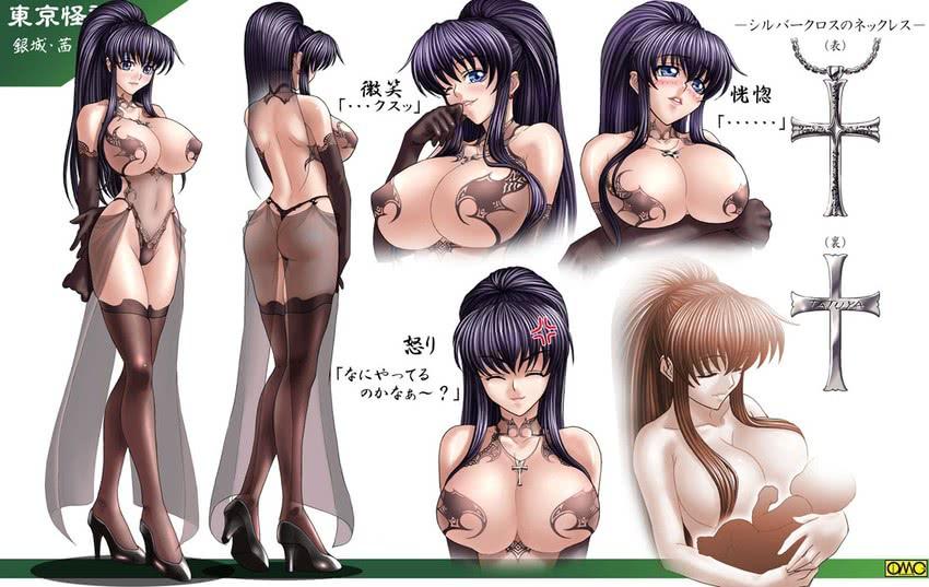 бесплатные порнографические картинки аниме: