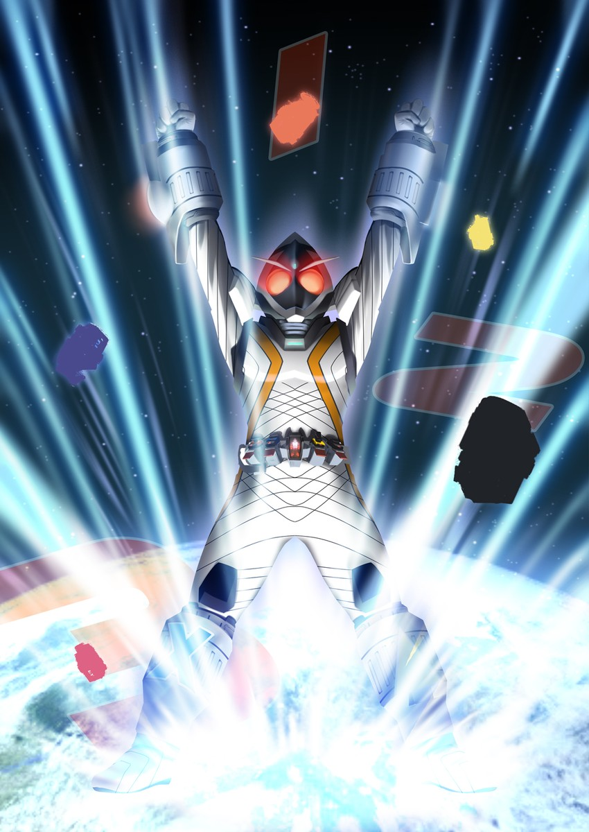 Naruto and Kamen Rider crossover fanfiction archive with over 73 stories Come in to read stories and fanfics that span multiple fandoms in the Naruto and Kamen Rider