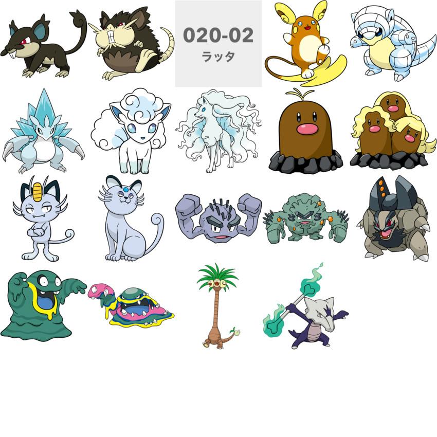 Pokemon Alolan Geodude Images