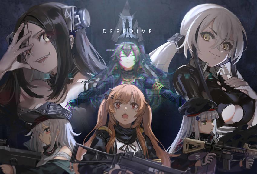 dreamer, g11, gaia, hk416, ump45, and others (girls
