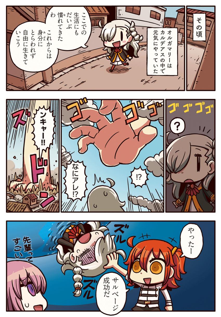 fujimaru ritsuka, mash kyrielight, and olga marie animusphere (fate/grand order and fate (series)) drawn by riyo (lyomsnpmp)