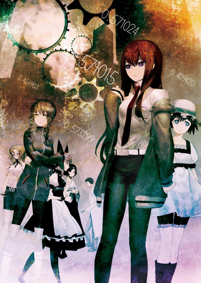 Kurisu Makise Steins;Gate Rintarou Okabe Mayuri Shiina Suzuha Amane, PNG, 700x1062px, Watercolor
