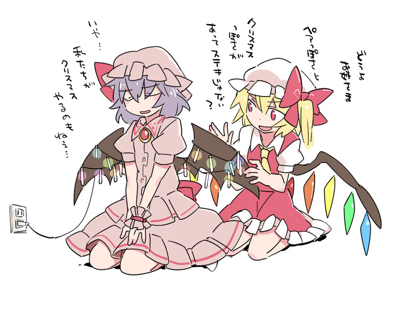 flandre scarlet and remilia scarlet (touhou) drawn by hammer (sunset beach)