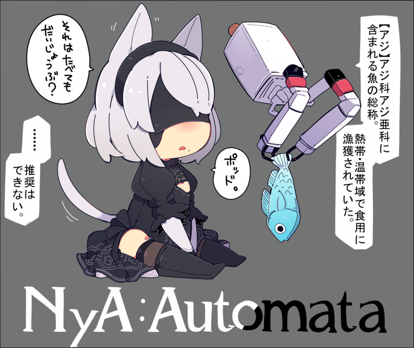 pod and yorha no. 2 type b (nier (series) and nier automata) drawn by pekeko (pepekekeko)