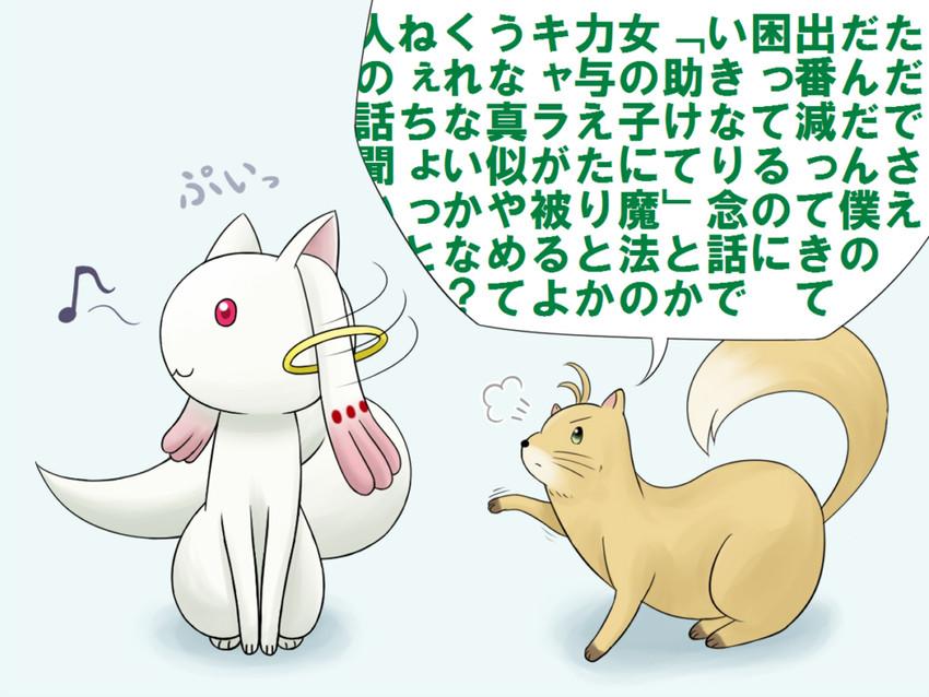 kyubey and yuuno scrya (lyrical nanoha, mahou shoujo lyrical nanoha, and mahou shoujo madoka magica) drawn by akihitohappy
