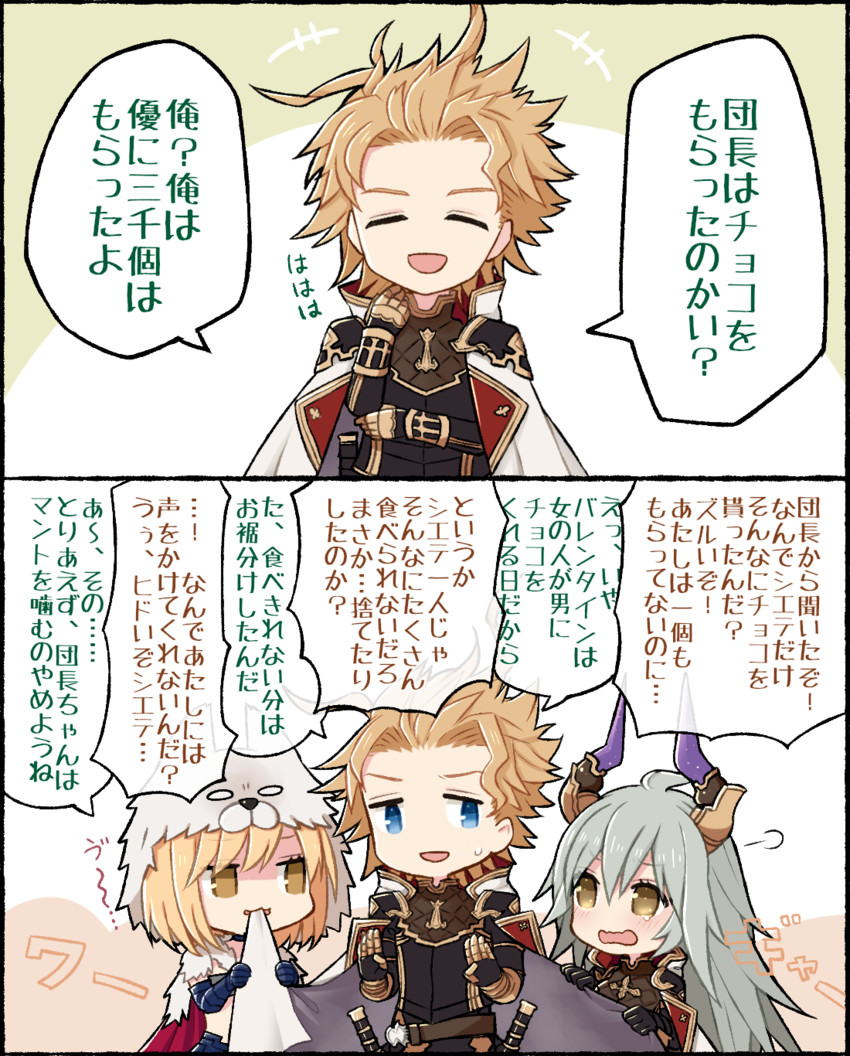 djeeta, siete, and thalatha (granblue fantasy) drawn by panda (azarashi suki)