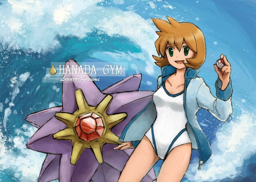 kasumi and starmie (pokemon, pokemon (game), and pokemon hgss) drawn by piranosuke