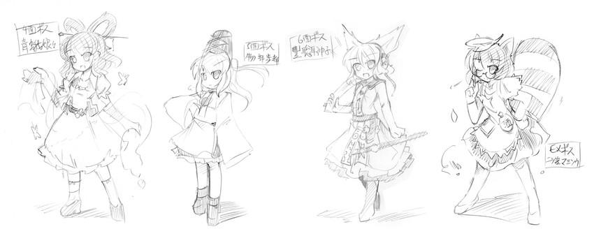futatsuiwa mamizou, kaku seiga, mononobe no futo, and toyosatomimi no miko (ten desires and etc) drawn by naik