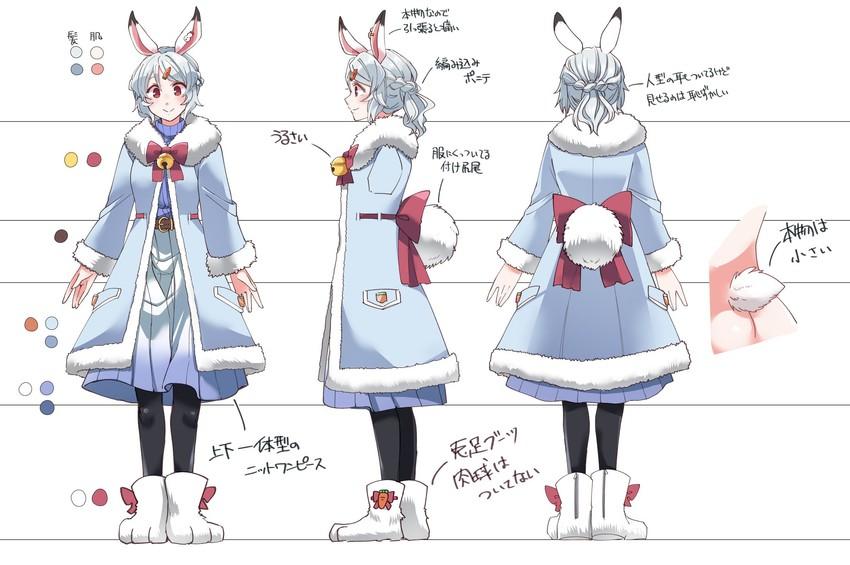 original drawn by mana (tsurubeji)