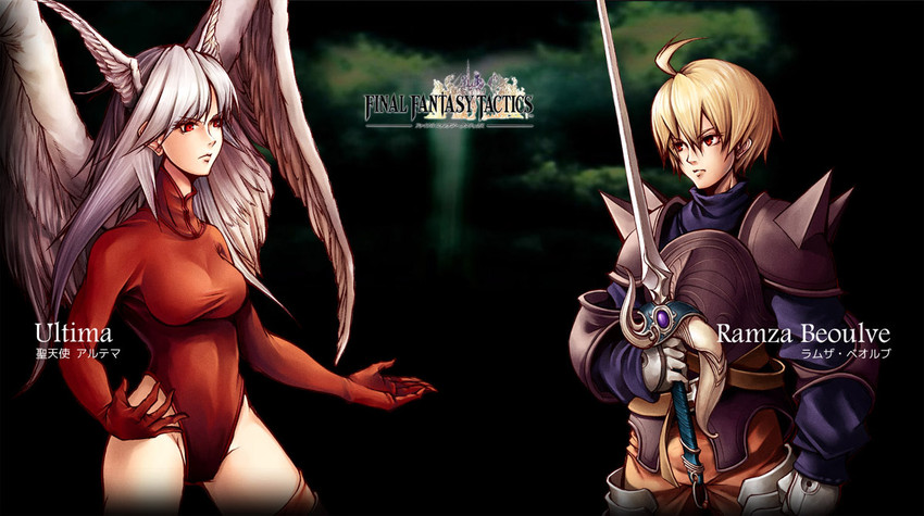 What is the best way to get ultima? Final Fantasy Tactics