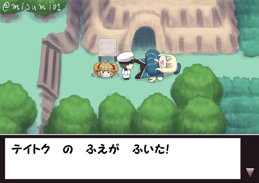 admiral, atago, krabby, oboro, and snorlax (kantai collection, pokemon, pokemon (game), and pokemon hgss) drawn by misumi (niku-kyu)