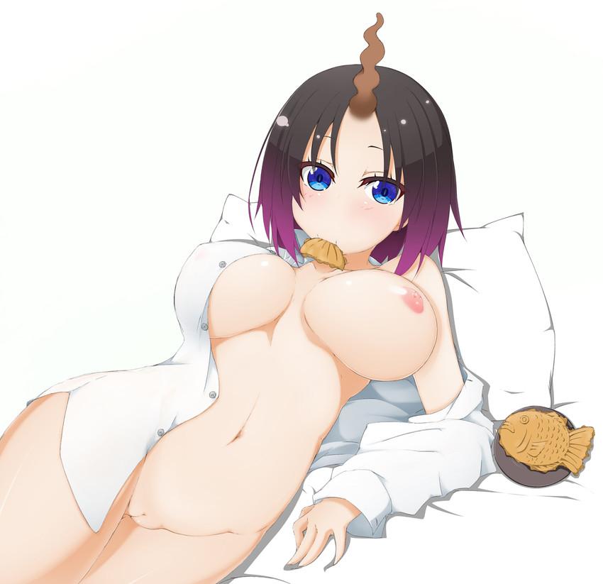 Parody kobayashisanchi no maid dragon  nhentai hentai