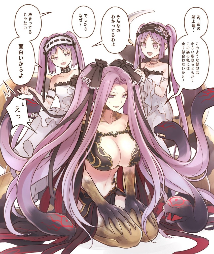 euryale, gorgon, rider, and stheno (fate/grand order and etc) drawn by usao (313131)