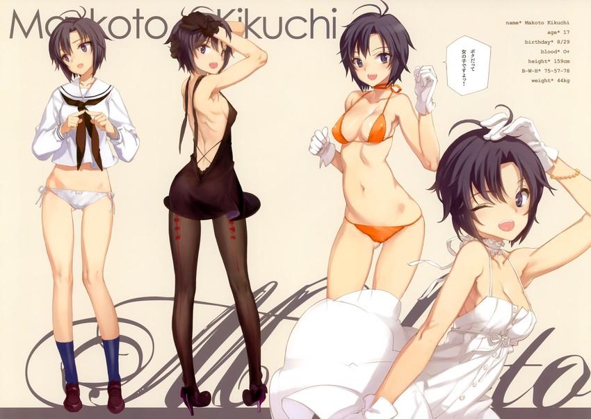 kikuchi makoto (idolmaster, idolmaster (classic), and idolmaster 2) drawn by ooyari ashito