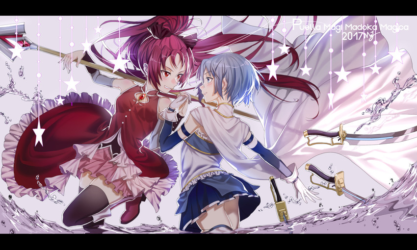 __miki_sayaka_and_sakura_kyouko_mahou_sh