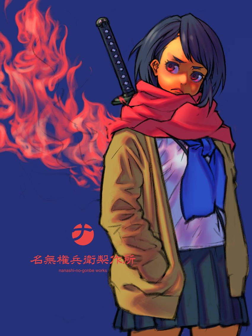 yamoto koki (ninja slayer) drawn by nanashi (otaku rock n roll)