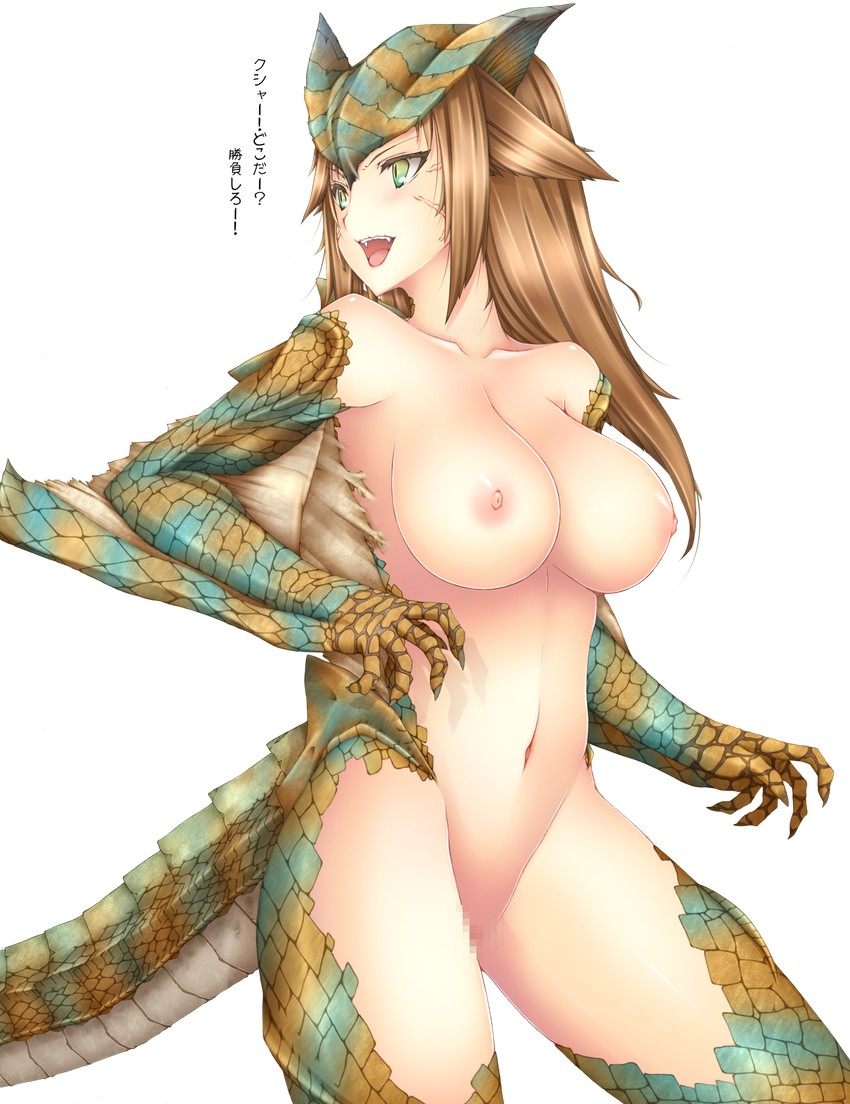 Monster hunter naked girls fucked comics