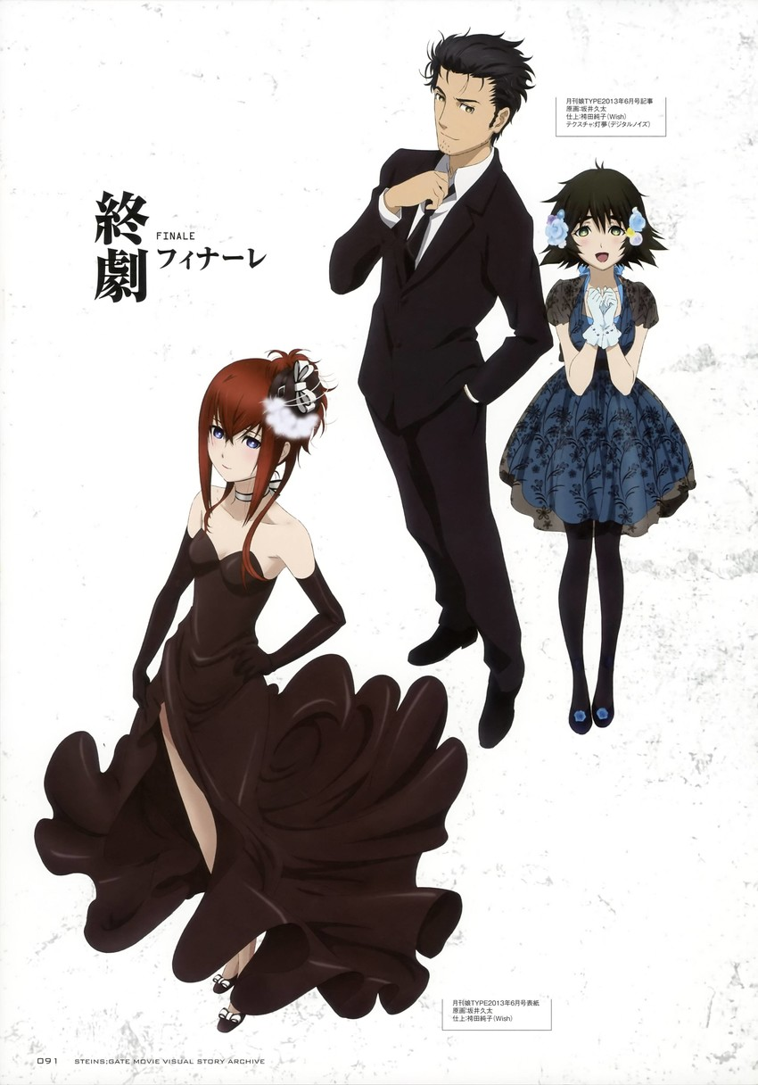Rintarou Okabe Steins;Gate 0 Kurisu Makise Mayuri Shiina, PNG, 900x1245px, Watercolor, Cartoon