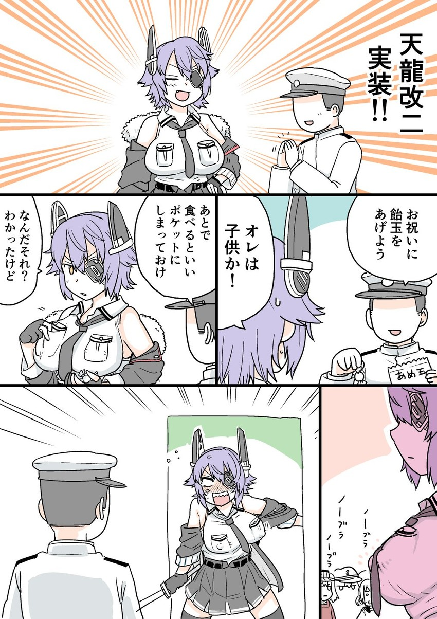 admiral, hibiki, ikazuchi, ryuujou, and tenryuu (kantai collection) drawn by mo (kireinamo)
