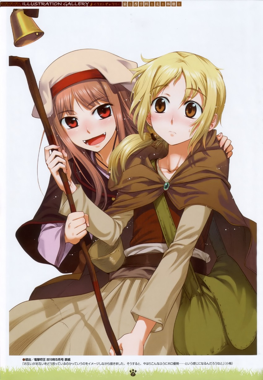 holo and nora arento (spice and wolf) drawn by koume keito