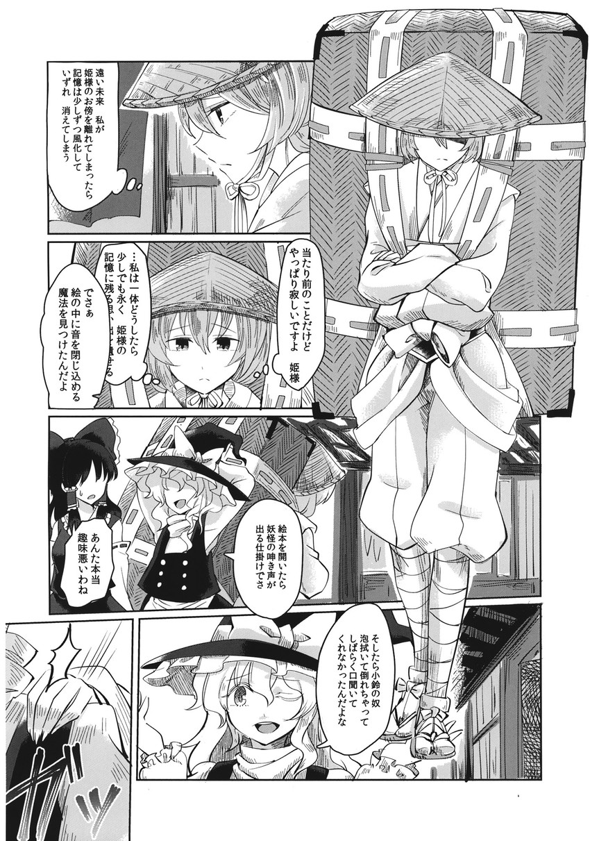 hakurei reimu, kirisame marisa, and reisen udongein inaba (touhou) drawn by mana (tsurubeji)