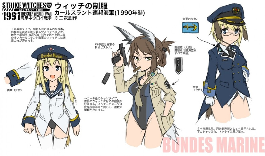 strike witches 1991 and world witches series drawn by dakku (ogitsune)