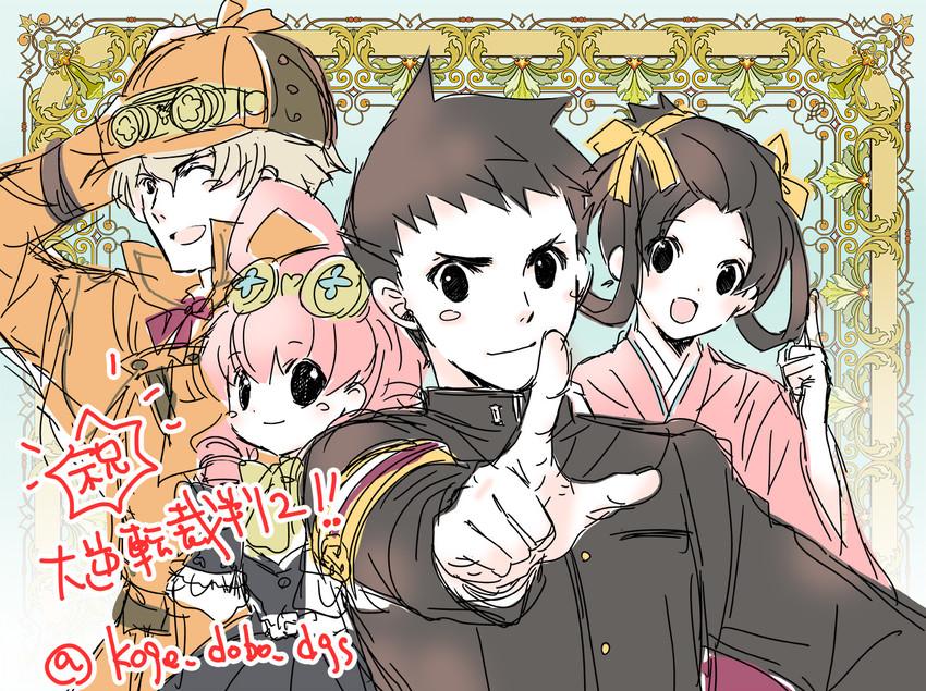 iris watson, mikotoba susato, naruhodou ryuunosuke, and sherlock holmes (dai gyakuten saiban, dai gyakuten saiban 2, and gyakuten saiban) drawn by koge donbo