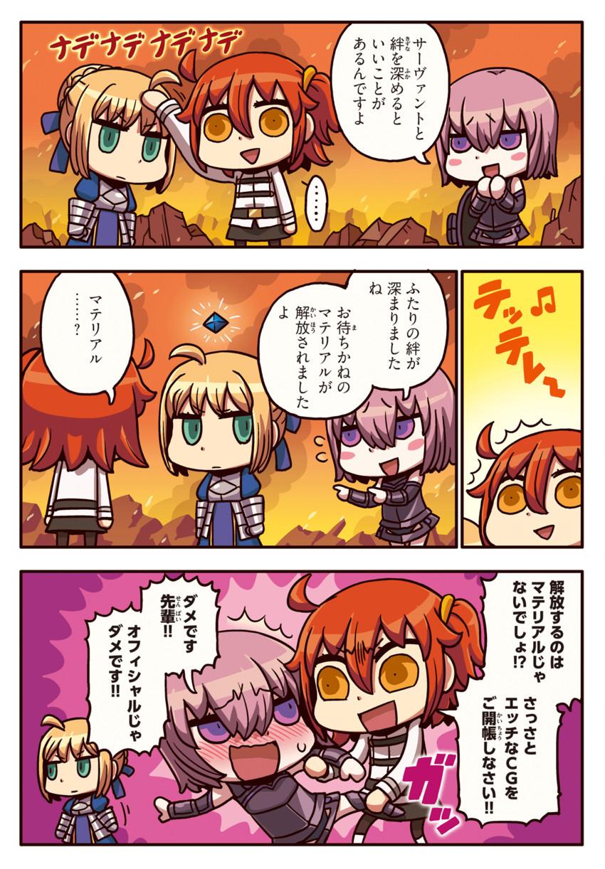artoria pendragon, fujimaru ritsuka, mash kyrielight, and saber (fate/grand order and fate (series)) drawn by riyo (lyomsnpmp)