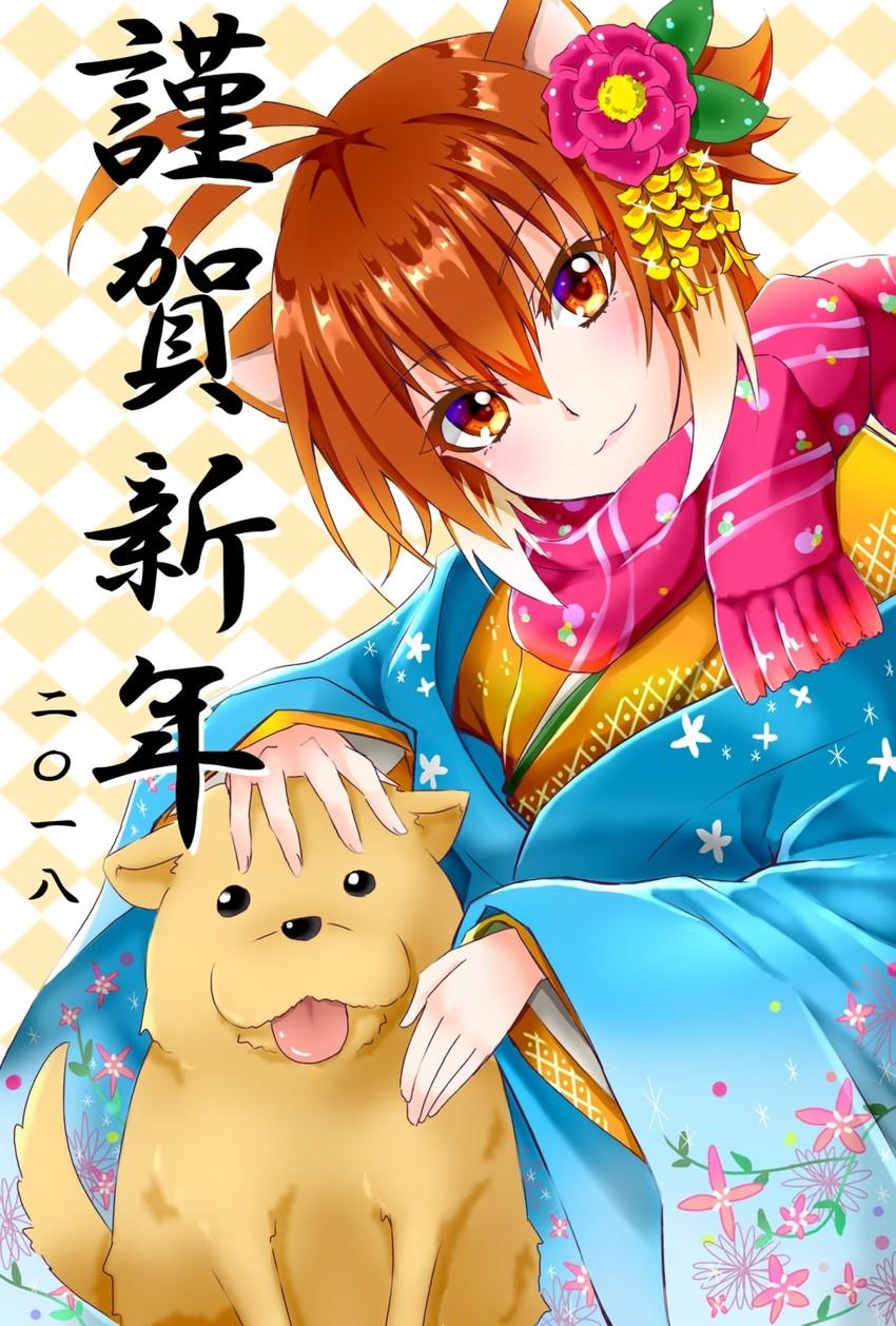 makoto nanaya (blazblue) drawn by chukachuka