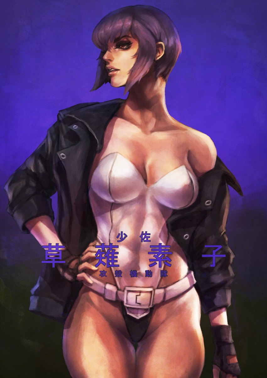 kusanagi motoko (ghost in the shell stand alone complex and etc) drawn by monori rogue