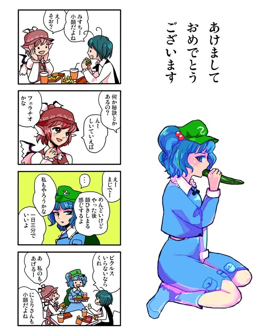 kawashiro nitori, mystia lorelei, and wriggle nightbug (touhou) drawn by fu (mushibun)