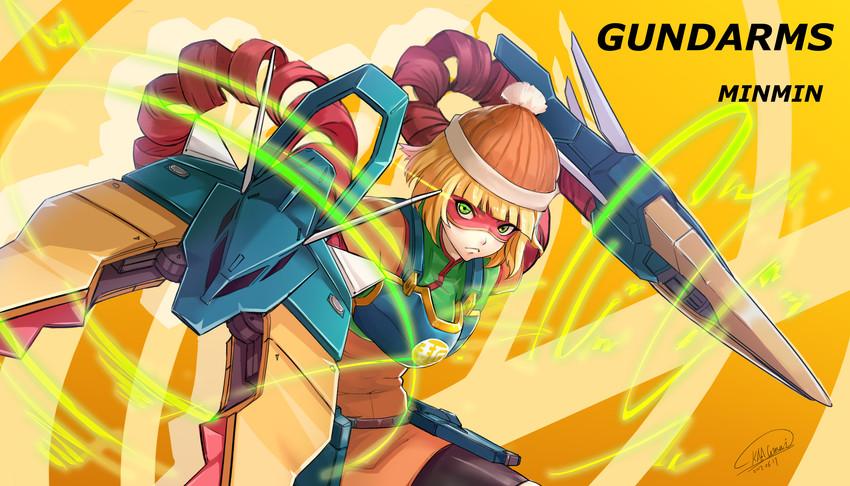 nataku game