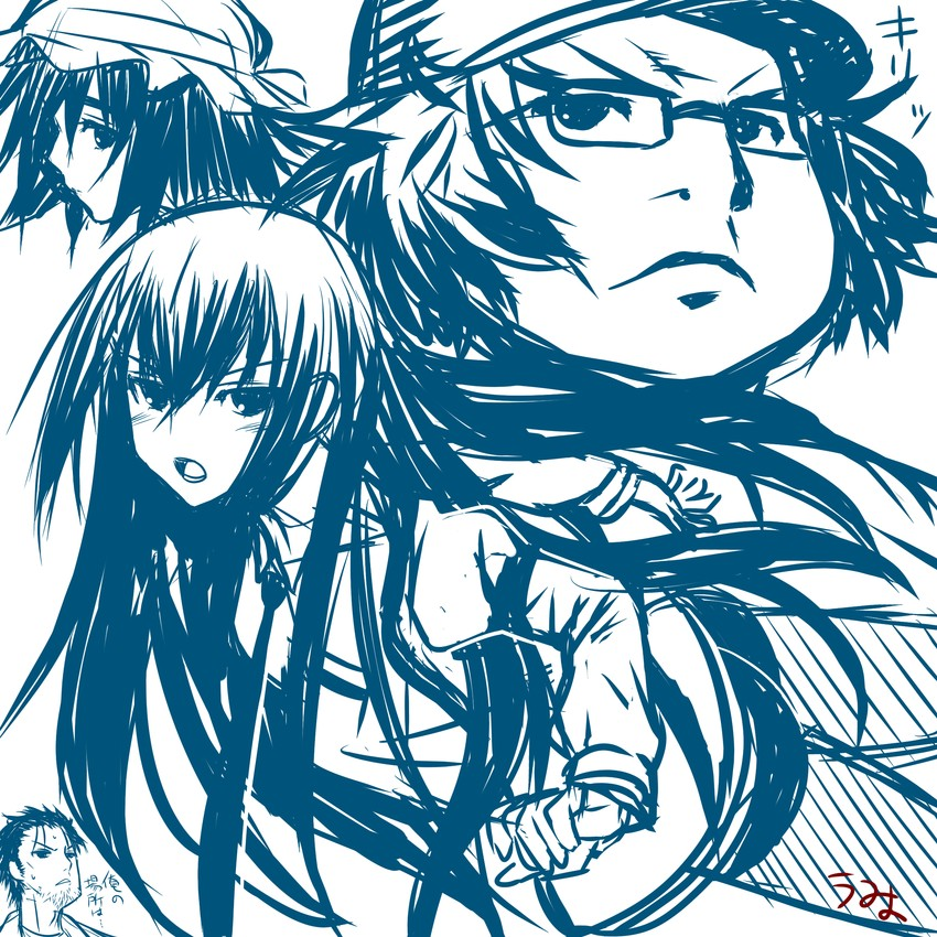 Wallpaper : illustration, anime, cartoon, Makise Kurisu, Steins Gate, Okabe Rintarou, Shiina